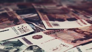 Мэрия Воронежа откроет две новые кредитные линии на 1 млрд рублей