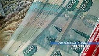 Главу села Гремячье задержали во время получения взятки