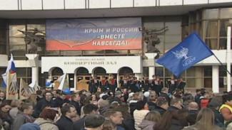 В Воронеже из-за коронавируса отменили концерт в честь присоединения Крыма