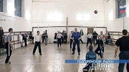 В Подгоренском районе начались соревнования по волейболу