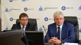 Нововоронежские атомщики приняли участие в праздновании 100-летия ВГУ