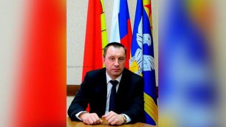 Экс-глава Нововоронежа занял в облправительстве ключевую должность