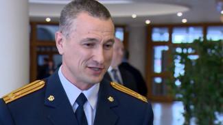 Главу воронежского УФСИН перевели во Владимирскую область