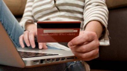 Девушка из Воронежа лишилась 1,3 млн, поверив виртуальной службе безопасности банка