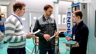 Студенты из Воронежа и Москвы предложили способы улучшить работу авиазавода