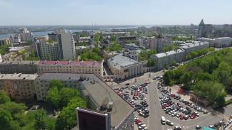 Воронежцев пригласили обсудить стратегию развития города до 2035 года