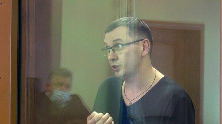 Экс-ректор воронежского опорного вуза вновь не смог оспорить арест