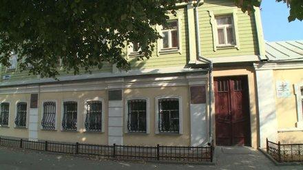 На реставрацию дома Бунина в Воронеже потратят около 2,5 млн рублей