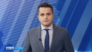 Итоговый выпуск «Вести Воронеж» 19.09.2018