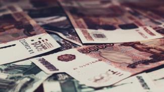 Правительство Воронежской области возьмет в кредит у «Сбербанка» 12,6 млрд рублей