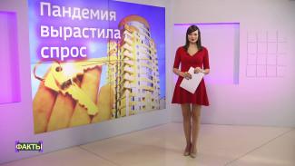 Воронежцы стали чаще покупать квартиры в условиях пандемии