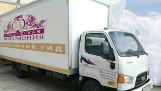 К жителям отдалённых сёл Воронежской области приедет мобильный «Музыкальный гид»