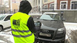 В Воронеже за полтора месяца платных парковок водители получили 15 млн рублей штрафов