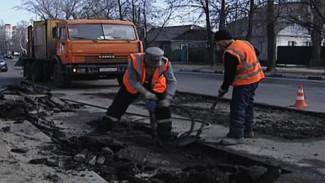 Успеют ли дорожники залатать ямы до начала масштабного ремонта воронежских дорог
