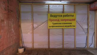 В Воронеже ремонт перехода у цирка споткнулся о ступеньки