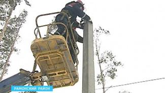 Из-за снегопада 11 населённых пунктов области остались без электричества