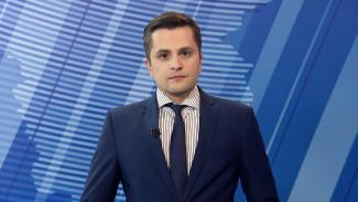 Итоговый выпуск «Вести Воронеж» 28.11.2019