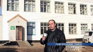 В Суд-Николаеевке открылся новый фельдшерско-аккушеский пункт