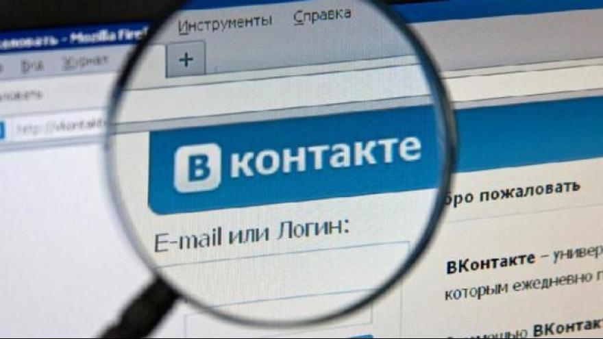 Порно Универ Вконтакте