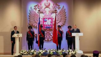 Александр Гусев официально занял должность губернатора Воронежской области