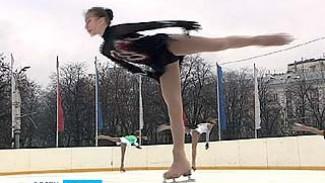 Ледовый каток в центре Воронежа открыт для всех желающих