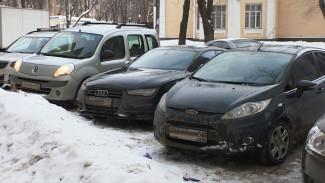 В ГИБДД пообещали не скрывать данные любителей халявной парковки в Воронеже
