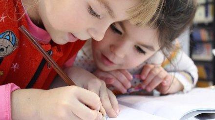 Воронежцам рассказали, когда они получат декабрьские выплаты на детей от 3 до 7 лет
