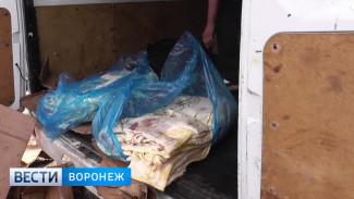 На границе с Воронежской областью задержали тонну санкционного сала