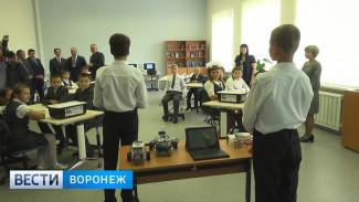 В селе в Воронежской области открылась новая школа