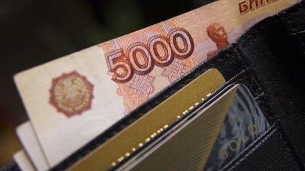 Воронежцам напомнили серии находящихся в обороте липовых купюр