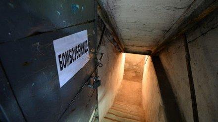 Воронежские чиновники пообещали за взятку в 3 млн рублей отдать бомбоубежища в частные руки