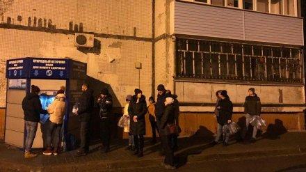 Воронежцам дали воду на 12 часов позднее, чем прогнозировали в мэрии и водоканале