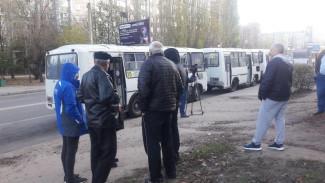 В Воронеже водители автобусов устроили забастовку из-за скидок на проезд