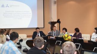 Руководство Нововоронежской АЭС встретилось с молодыми атомщиками