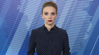 Итоговый выпуск «Вести Воронеж» 17.06.2020