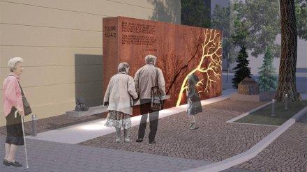 В центре Воронежа появится «Стена памяти» и «Скамья скорби»
