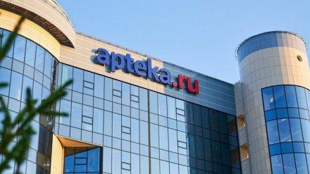 Apteka.ru возглавила топ-15 сайтов бронирования и продажи лекарств в России
