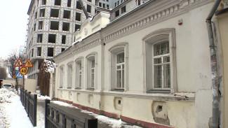 Вокруг трёх исторических зданий Воронежа создадут охранную зону