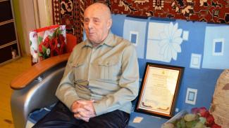 В Воронеже умер 97-летний ветеран