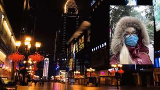 «Выходим из дома по записи». Как воронежцы живут в охваченном коронавирусом Китае