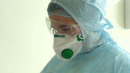 В психиатрическом отделении воронежской райбольницы COVID-19 заболели 27 человек