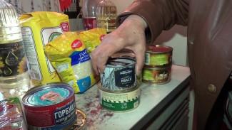 В Воронеже попавшаяся на продаже наборов для малоимущих волонтёр возместила ущерб