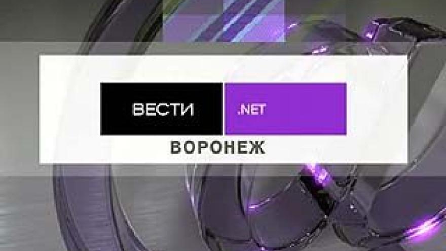 Вести: NET