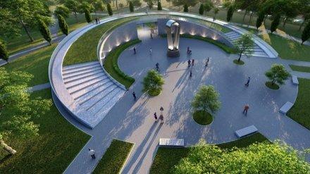 Проект нового музея ВДВ в воронежском парке разработают за 3,5 млн рублей