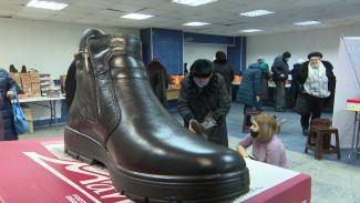 Воронежцев позвали за удобной «антигололёдной» обувью