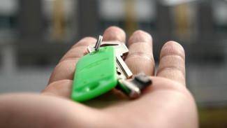 Блог о недвижимости. Что будет с ценами на вторичное жилье в Воронеже в 2019 году
