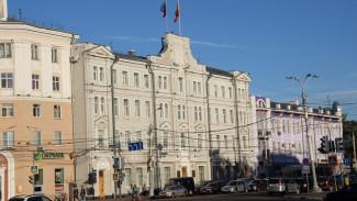 Мэрия Воронежа возьмет в долг у «Сбербанка» 1 млрд рублей