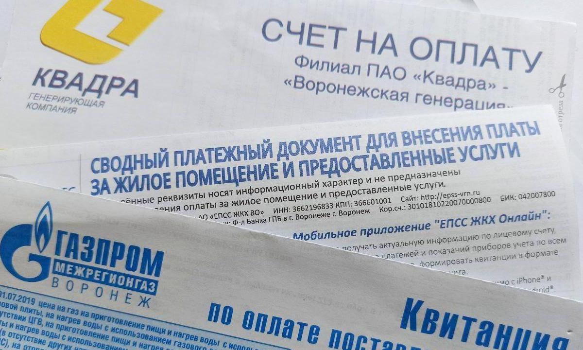 Воронеже часа в стоимость киловатт стоимости эксплуатации определение машин часа машино