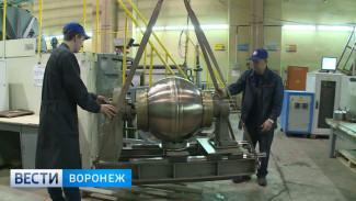 Воронежские ВМЗ и КБХА войдут в состав единой структуры ракетного двигателестроения
