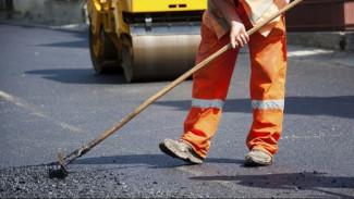 В Воронеже стартует масштабный ремонт дорог